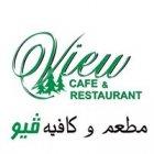 مطعم وكافيه فيو