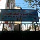 Amr Ibn El Aas Primary School
