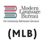 مكتب اللغات الحديث لخدمات الطلاب الجامعية - MLB
