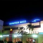 Al Fanateer Mall