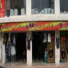 Farhan Al Naif for Clothing
