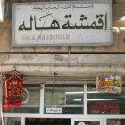 Halah Fabrics