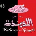 Delicious Konafa