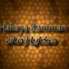 Hakaya Zamman