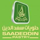 Saadeddin Sweets