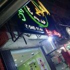 Al Ahram Juices