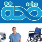 Seha Medical Supplies Est