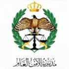 Tlaa Al Ali Police Station