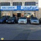 Abu Qweik Spare Parts