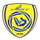 Al Naser Sports Club