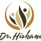 الدكتور هشام الشعباني