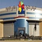 Riyadh Gallery