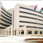Al Zarqa'a New Public Hospital