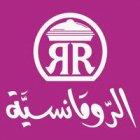 Al Romanseya Restaurant