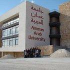 جامعة عمان العربية