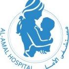 مستشفى الامل للتوليد والجراحة النسائية