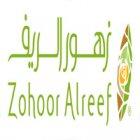 Zohor Al Reef