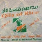 Qila Of Rice