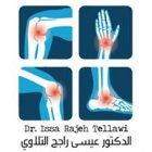 الدكتور عيسى التلاوي