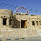 Al Qantara Restaurant