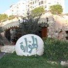 Al Huwara Restaurant