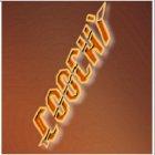 كوتشى - شركة النيل للاحذية