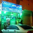 Oman Cars Accessories