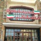 Al Ra9ee Restaurant
