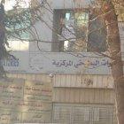 Batikhi Medical Laboratories