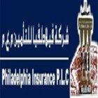 شركة فيلادلفيا للتأمين