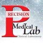 المختبرات الطبية الدقيقة