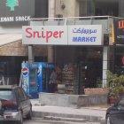 Sniper Supermarket