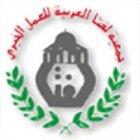 Lifta Arabian Society