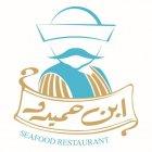 Ibn Hamido Fish