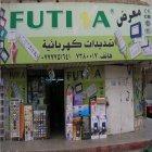 Futina Gallery
