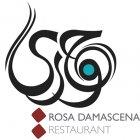 مطعم جوري للمأكولات الشامية