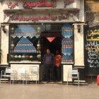 Al Mohandiseen Pastries