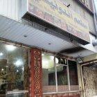 Rumah Makan Indonesia Restaurant
