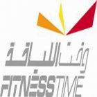 Fitnesstime