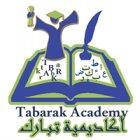 Tabarak International Academy