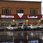 Mhanna Restaurant
