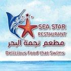 Sea Star Restaurant