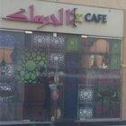 Al Haramlak cafe