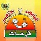 Kababgy El Azhar Farahat