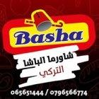 مطعم الباشا