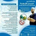 الدكتور حسان القضاة