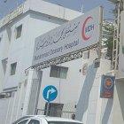 Mohammad Al Dossary Hospital