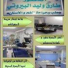 Dr. Tarek Beirouty