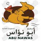 Abu Nawas Kitchen