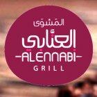 Al Ennabi Grill